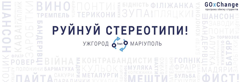 site_schools