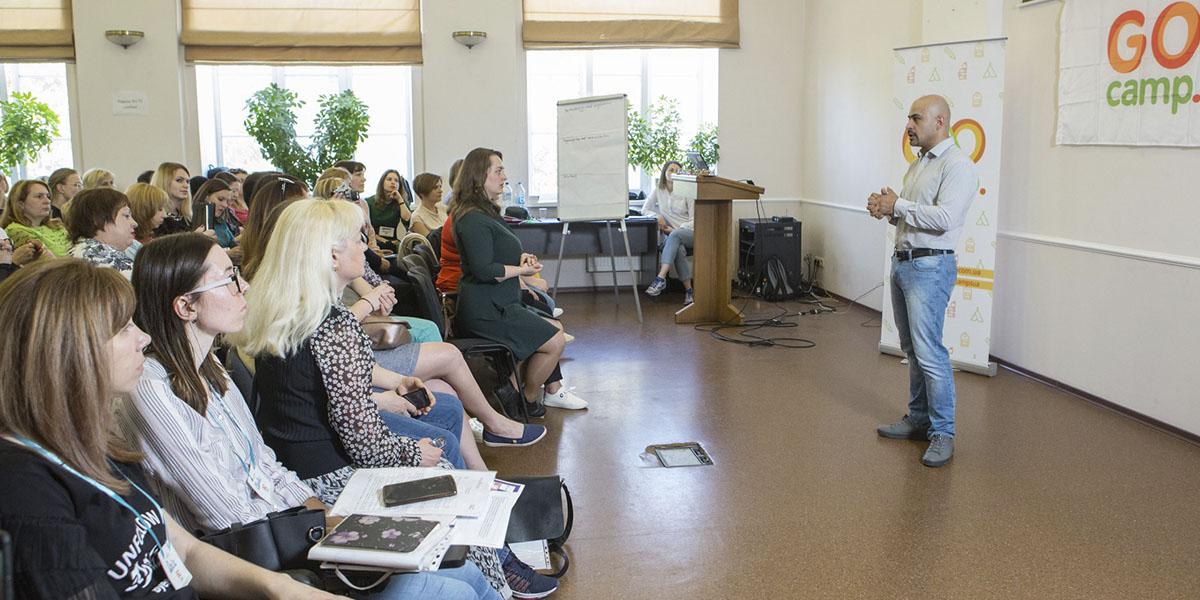 GoCamp  в Україні 1191 вчитель викладає іноземну мову за новими ... 55c0257c228e4