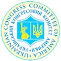 Ukrainian Congress Committee of America